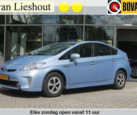 TOYOTA PRIUS 1.8 PLUG-IN DYNAMIC BUSINESS MARGE AUTO!! ELKE ZON