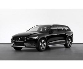VOLVO V60 CROSS COUNTRY B5 AWD GEARTRONIC BUSINESS PRO LINE DISPONIBILE IN VARI COLORI