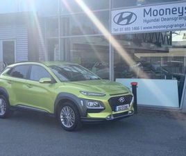 HYUNDAI KONA 2WD EXECUTIVE 5DR PRE REG GREAT VALUE FOR SALE IN DUBLIN FOR €23,995 ON DONED