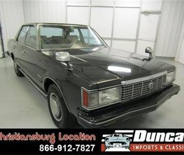 FOR SALE: 1979 TOYOTA CROWN IN CHRISTIANSBURG, VIRGINIA