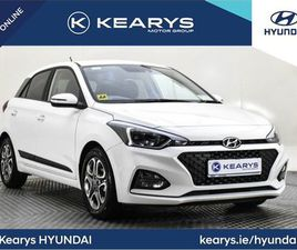 HYUNDAI I20 DELUXE 5DR (FULLY SANITIZED) FOR SALE IN CORK FOR €17,497 ON DONEDEAL