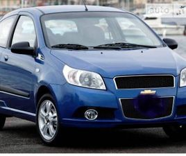 CHEVROLET AVEO 2008 <SECTION CLASS=PRICE MB-10 DHIDE AUTO-SIDEBAR