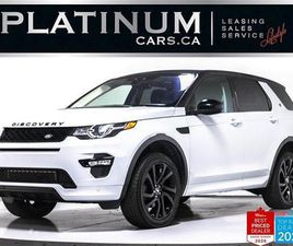 USED 2017 LAND ROVER DISCOVERY SPORT HSE LUXURY, AWD, NAV, PANO, MERIDIAN, CAM, VENT