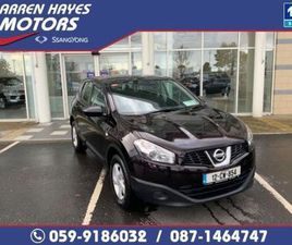 NISSAN QASHQAI VISIA 1.5 DCI FOR SALE IN CARLOW FOR €8,875 ON DONEDEAL