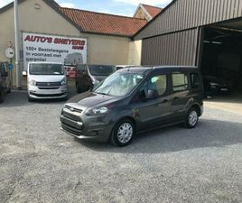 ② FORD CONNECT TOURNEO 100PK 2018 35000KM 14950E ALLES IN - FORD