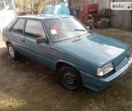 RENAULT 11 1.7 1988 <SECTION CLASS=PRICE MB-10 DHIDE AUTO-SIDEBAR