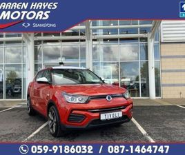 SSANGYONG TIVOLI ES EDITION FOR SALE IN CARLOW FOR €24,445 ON DONEDEAL