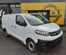 OPEL VIVARO L2 HI LWB ALL NEW VIVARO VAN NOW WI FOR SALE IN TIPPERARY FOR €25,995 ON DONED
