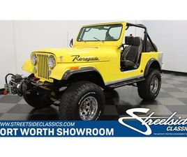 FOR SALE: 1979 JEEP CJ7 IN FT WORTH, TEXAS