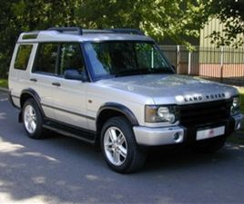 USED 2004 LAND ROVER DISCOVERY REF 8018 SALE AGREED AWAITING UK REGISTRATION - LAND ROVER