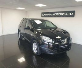 NISSAN QASHQAI +2 1.5 DCI PLUS 2 CALL 0871905146 FOR SALE IN DUBLIN FOR €11,950 ON DONEDEA