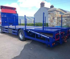 NEW 28 FEET PLANT CHEESE WEDGE FOR SALE IN ANTRIM FOR £30,000 ON DONEDEAL
