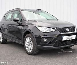 SEAT ARONA 1.6 TDI 95CH START/STOP STYLE BUSINESS EURO6D-T