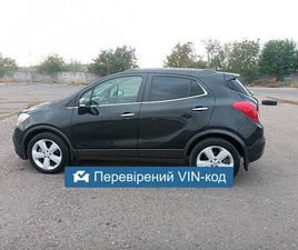 BUICK ENCORE 2015 <SECTION CLASS=PRICE MB-10 DHIDE AUTO-SIDEBAR