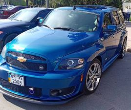CHEVROLET HHR 2.0 SS 2010 <SECTION CLASS=PRICE MB-10 DHIDE AUTO-SIDEBAR