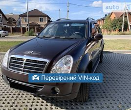 SSANGYONG REXTON 2007 <SECTION CLASS=PRICE MB-10 DHIDE AUTO-SIDEBAR