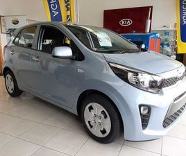 KIA PICANTO K1 PE MY21 (212) FOR SALE IN CORK FOR €15,940 ON DONEDEAL