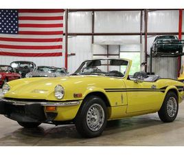 FOR SALE: 1975 TRIUMPH SPITFIRE IN KENTWOOD, MICHIGAN