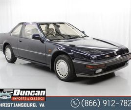 FOR SALE: 1989 HONDA PRELUDE IN CHRISTIANSBURG, VIRGINIA