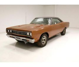 FOR SALE: 1969 PLYMOUTH ROAD RUNNER IN MORGANTOWN, PENNSYLVANIA