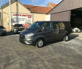 ② FORD CUSTOM L2 LIMITED DUBBEL/CABINE 170PK AUTOMAAT 8/2020 - CAMIONNETTES & UTILITAIRES