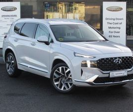 HYUNDAI SANTA FE EXECUTIVE PLUS AUTOMATIC 4 WD 2. FOR SALE IN OFFALY FOR €66,550 ON DONEDE