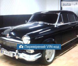 ГАЗ 21 1964 <SECTION CLASS=PRICE MB-10 DHIDE AUTO-SIDEBAR
