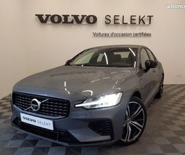 VOLVO S60 T6 AWD 253 + 87CH R-DESIGN GEARTRONIC 8