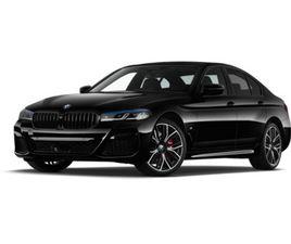 BMW 545E TWINPOWER TURBO XDRIVE 394 CH BVA8 BUSINESS DESIGN - 4 PORTES