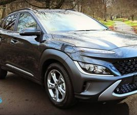 HYUNDAI KONA NEW FACELIFT - EXECUTIVE PLUS 1.0L T FOR SALE IN DUBLIN FOR €28,450 ON DONEDE
