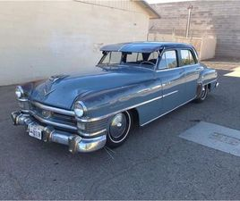 FOR SALE: 1952 CHRYSLER NEW YORKER IN CADILLAC, MICHIGAN