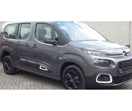 CITROEN BERLINGO MULTISPACE 2021