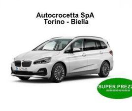 BMW 218D GRAN TOURER LUXURY - AUTO USATE - QUATTRORUOTE.IT - AUTO USATE - QUATTRORUOTE.IT
