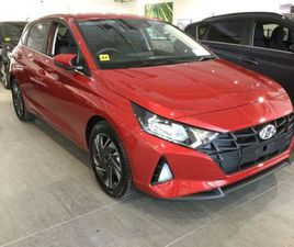 HYUNDAI I20 ALL NEW I20 1.2 LAUNCH EDITION - IMME FOR SALE IN DUBLIN FOR €21,795 ON DONEDE