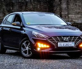 2021 I30 --(VIDEO COMPARRISON)--1600CC TURBO CRDI FOR SALE IN KILDARE FOR €27,950 ON DONED