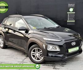 HYUNDAI KONA COMFORT 1.0T FOR SALE IN TIPPERARY FOR €19,495 ON DONEDEAL