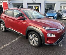 HYUNDAI KONA PREMIUM EV 64KW FOR SALE IN MEATH FOR €39,950 ON DONEDEAL