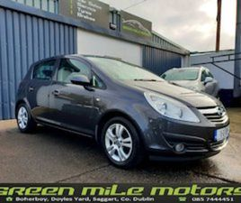 2011 OPEL CORSA 1.3CDTI * LOW MILES * FOR SALE IN DUBLIN FOR €5500 ON DONEDEAL