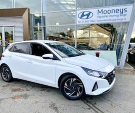 HYUNDAI I20 NEW MODEL LAUNCH EDITION FOR SALE IN DUBLIN FOR €20955 ON DONEDEAL