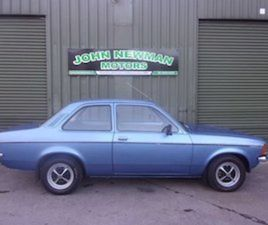 OPEL KADETT 1.2S FOR SALE IN MEATH FOR €5950 ON DONEDEAL