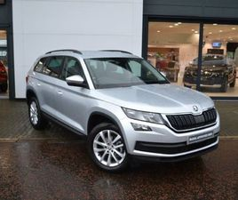 SKODA KODIAQ 2.0 TDI 150 PS SE 4X4 7 SEATER FOR SALE IN ANTRIM FOR £27,995 ON DONEDEAL