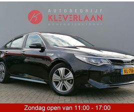 PLUG-IN HYBRID BUSSINES DYNAMICLINE | ZONDAG GEOPEND 11:00/17:00 | AUTOMAAT | PHEV | AIRCO
