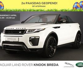 LAND ROVER RANGE ROVER EVOQUE CONVERTIBLE SI4 HSE DYNAMIC | 20 | MASSAGE | EXTENDEDLEATHE