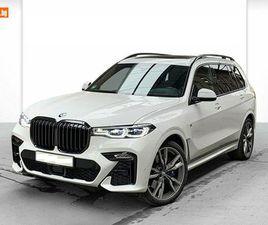 CARS.BG - BMW X7 M50D, 207000 ЛВ., ДИЗЕЛ, ОБЯВИ ЗА КОЛИ ОТ APEX 3