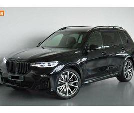 CARS.BG - BMW X7 M50I, 225000 ЛВ., БЕНЗИН, ОБЯВИ ЗА КОЛИ ОТ APEX 3