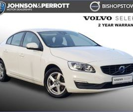 VOLVO S60 D2 120BHP EDITION (CRUISE CONTROL REAR FOR SALE IN CORK FOR €17900 ON DONEDEAL