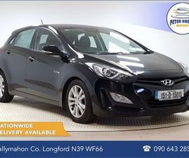 HYUNDAI I30 1.6 DSL DELUXE 4DR FOR SALE IN LONGFORD FOR €11,900 ON DONEDEAL
