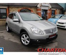 NISSAN QASHQAI +2 1.5 DSL 2 5DR FOR SALE IN DUBLIN FOR €5,994 ON DONEDEAL