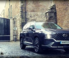 HYUNDAI SANTA FE EXECUTIVE PLUS 2WD PRE ORDER NOW FOR SALE IN DUBLIN FOR €67,495 ON DONEDE