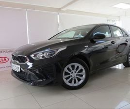 KIA CEED 1.4 MPI (LIMITED SUPPLY) FOR SALE IN KILDARE FOR €17,495 ON DONEDEAL